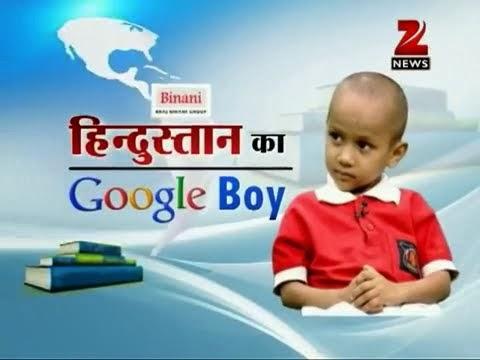 MEET INDIA'S GOOGLE BOY KAUTILYA FROM KARNAL!