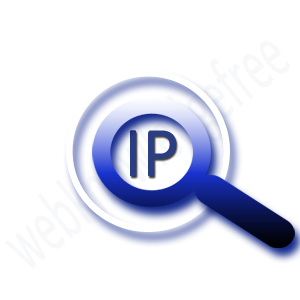 HOW TO CHECK YOUR PC IP