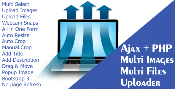 Ajax Multi Uploader